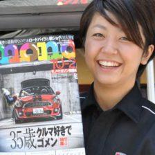 写真:取材掲載されたモノマガジンを持つ女性スタッフ